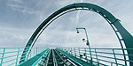 Kumba Roller Coaster POV Video!